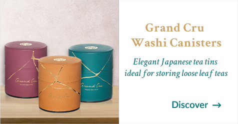 Grand Cru Washi Canisters